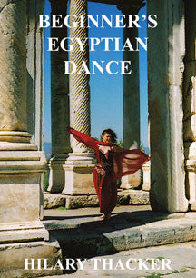 Hilary Thacker - Beginner's Egyptian Dance (DVD)