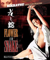 Flower And Snake (Blu-ray)