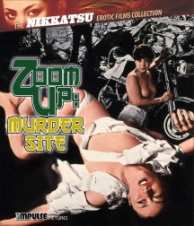 Zoom Up: Murder Site (Blu-ray)
