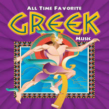 All Time Favorite Greek Music (CD)