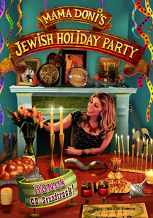 Mama Doni Band - Jewish Holiday Party DVD/CD Combo (DVD/CD)