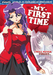My First Time (DVD)