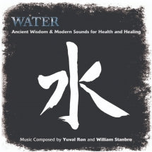 Yuval Ron - Water (CD)