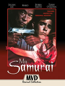 My Samurai (Collector's Edition) (BLU-RAY)