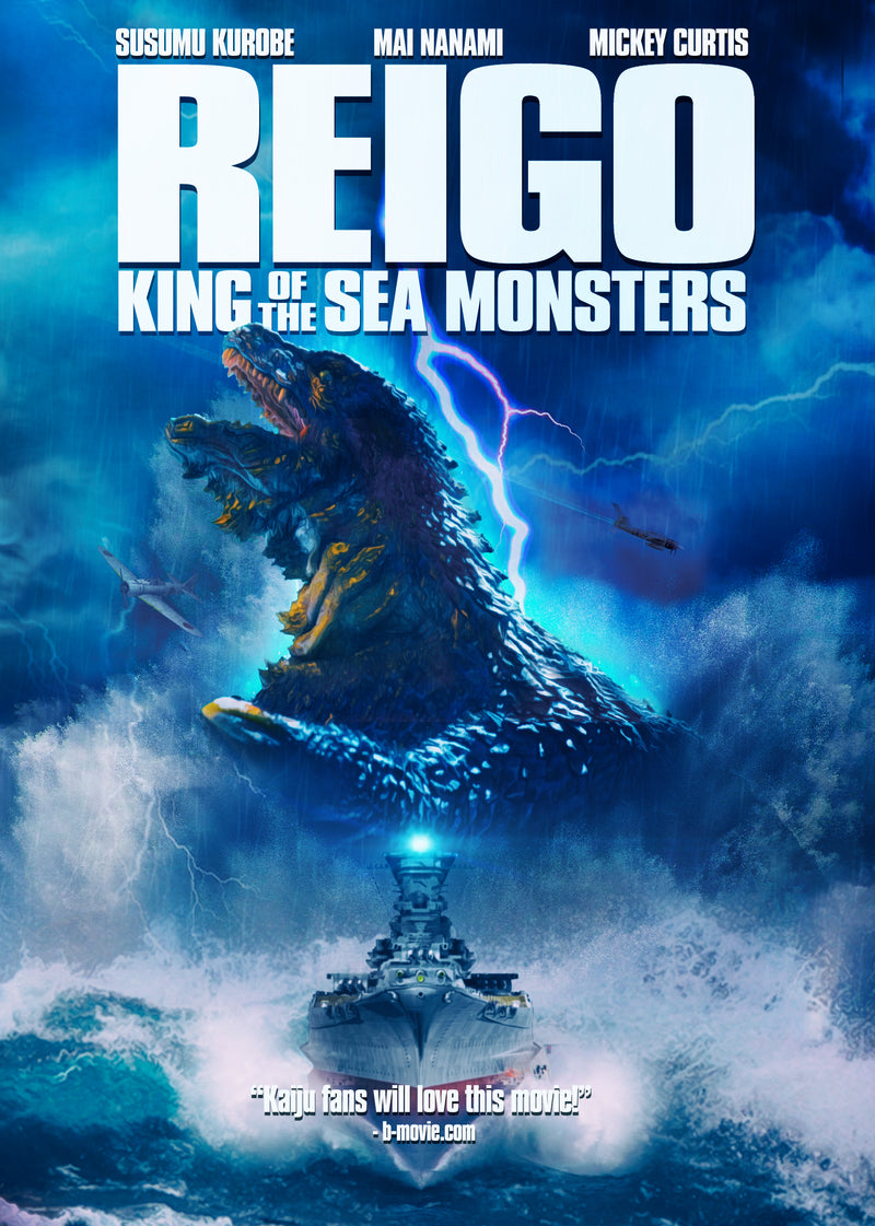 Reigo: King Of The Sea Monsters (DVD)
