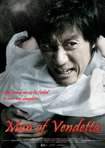 Man Of Vendetta (DVD)
