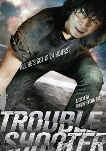 Troubleshooter (DVD)