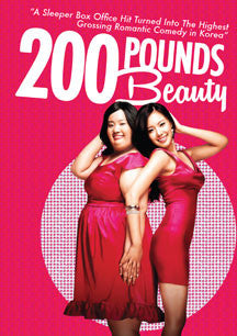 200 Pounds Beauty (DVD)