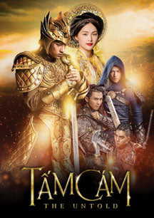 Tam Cam: The Untold Story (DVD)