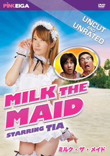 Milk The Maid (DVD)