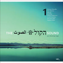 Sound, the (CD)