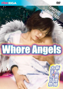 Whore Angels (DVD)