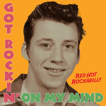 Got Rockin' On My Mind (VINYL ALBUM)