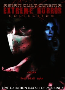 Asian Cult Cinema Extreme Horror Collection (DVD)