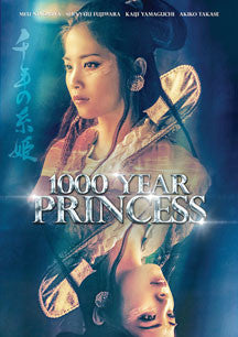 1000 Year Princess (DVD)