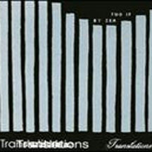 Two If By Sea - Translations (CD)