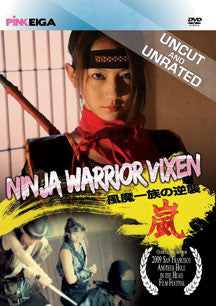 Ninja Warrior Vixen (DVD)