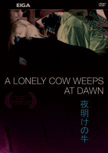Lonely Cow Weeps At Dawn (DVD)
