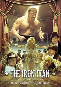 The Iron Ivan (DVD)