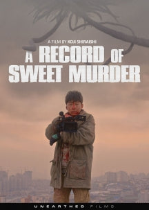 A Record Of Sweet Murder (BLU-RAY)