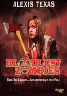 Bloodlust Zombies (DVD)