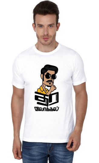 Maari Thara Local Round Neck T Shirt