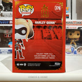 HARDEY QUINN DC IMPERIAL HEROES FUNKO POP #376