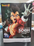SDBH 9th ANNIVERSARY FIGURE DRAGON BALL SUPER BANPRESTO