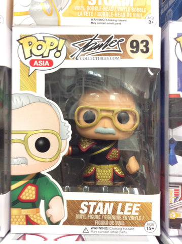 Stan Lee Asia Funko Pop exclusive