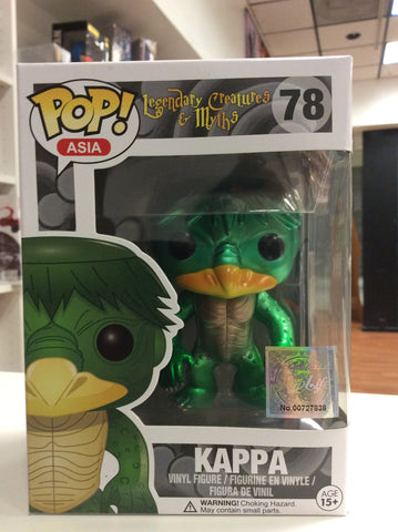 kappa legendary creatures and myths Pop exclusive Asia