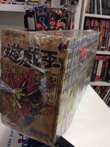 Yugioh manga set 1-28 in Japanese language pre own