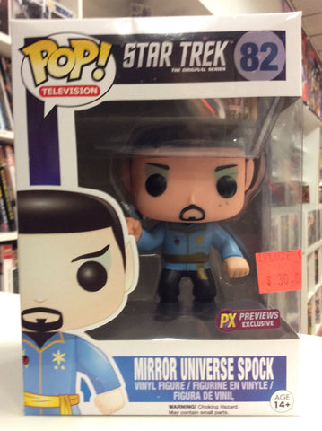 Spock mirror universe px exclusive pop # 82