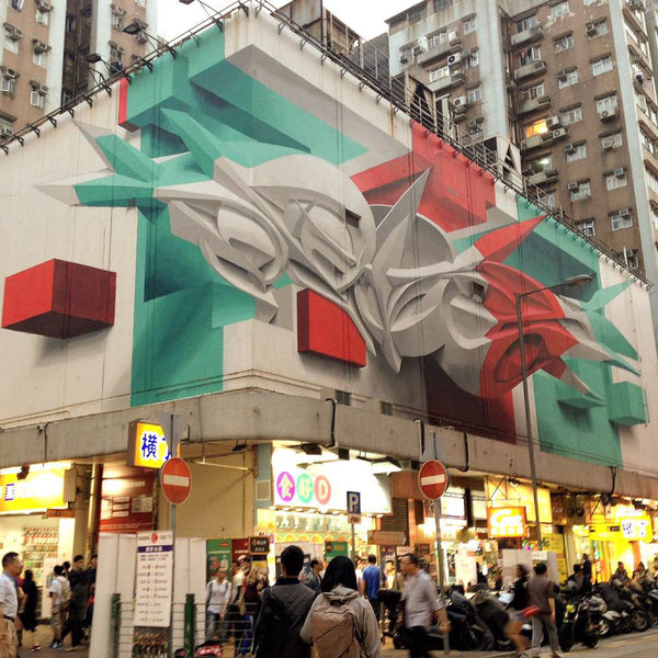 PEETA 3D Graffiti Installation Hong Kong