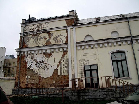 Vhils Street Art Relief Sculpture