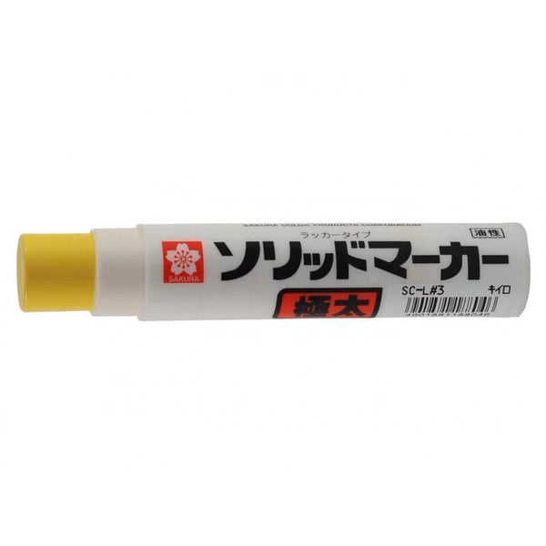 Sakura Jumbo Solid Paint Marker - Yellow