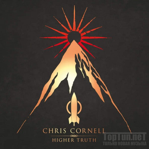 Chris Cornell, Higher Truth 2LP