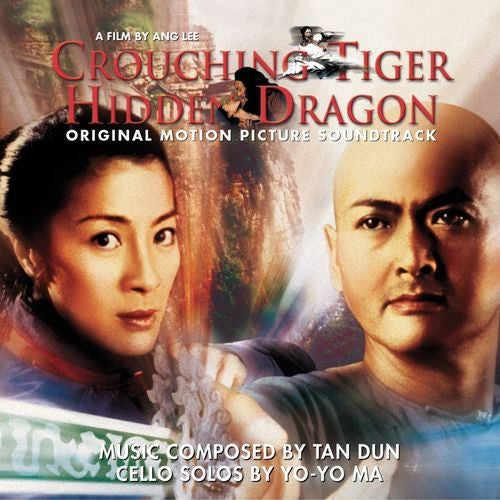 Crouching Tiger Hidden Dragon OST LP