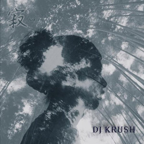 DJ Krush, Jaku 2LP