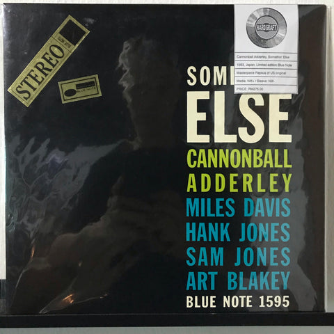 Cannonball Adderley, Somethin' Else LP