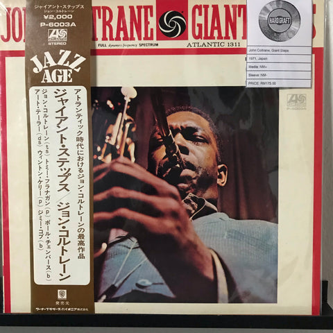 John Coltrane, Giant Steps LP