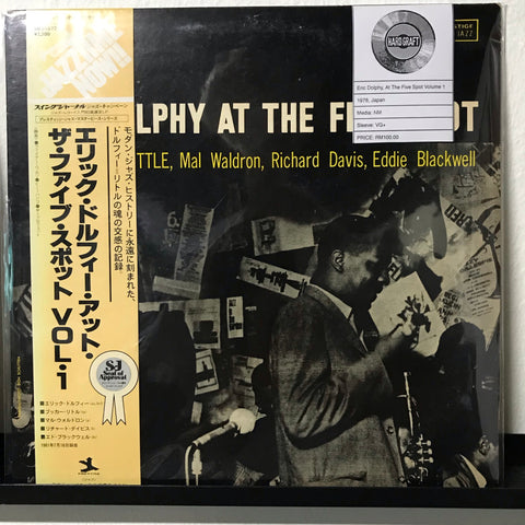 Eric Dolphy, At The Five Spot Volume 1, LP