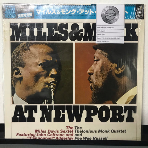 Miles & Monk, At Newport LP
