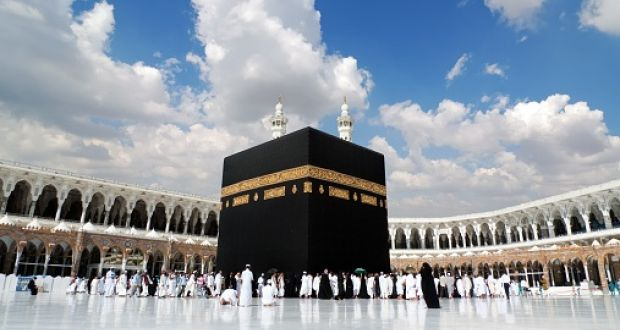 Tips on how to select Umrah company