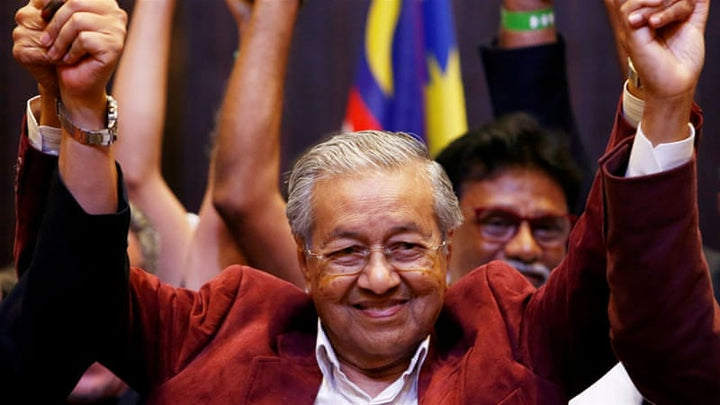 A rare video of Tun Dr Mahathir Mohamad - the 7th Prime Minister of Malaysia
