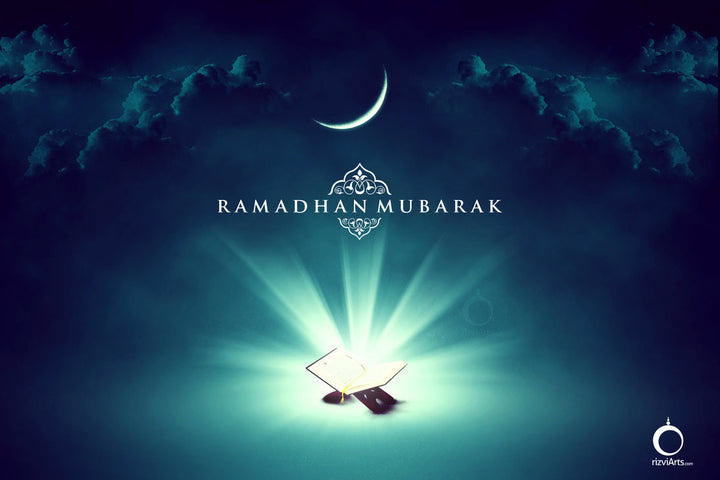 5 Steps to Prepare Yourself for Ramadhan