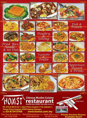 Homst is a must eat place for Halal Chinese cuisine in Kuala Lumpur