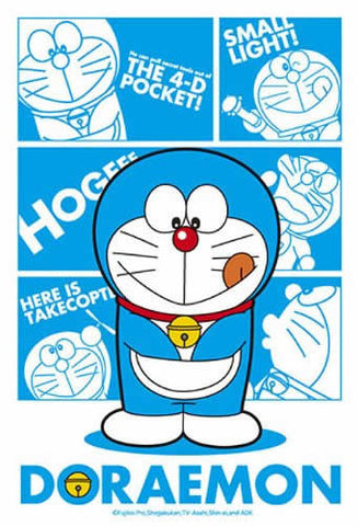 Pocket doeramon is a type of pocket that can ensures everything is filled there. It is a magical world created for the kids.
