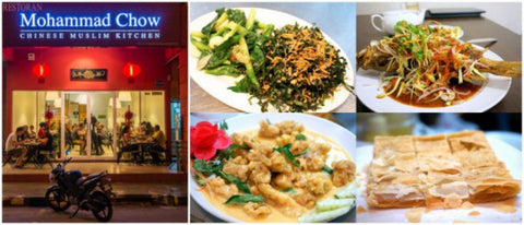 mohammad-chow-chinese-muslim-food-photos-from-rebecca-saw-e1438932812199