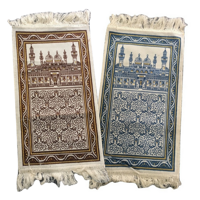 Mini Prayer Mat - Sejadah Mini (Turkey)