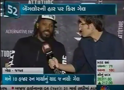 In conversation with Attiitude brand ambassador Chris Gayle is CNBC news channel.